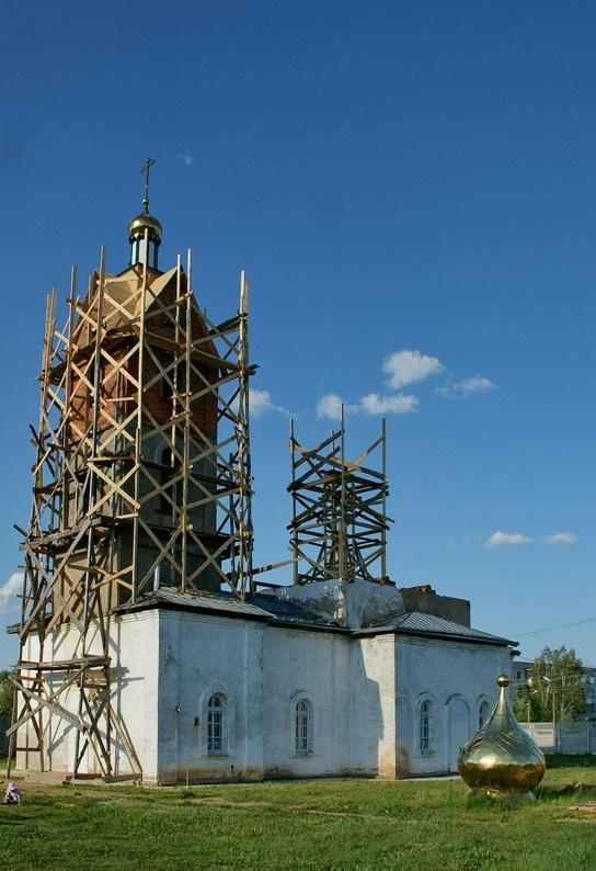 сообщество негативно погода в верхнеднепровском смол обл Ефесе